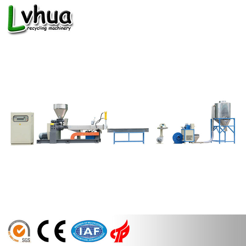 250 - 3000kg/H Capacity Pet Granules Making Machine 70r/Min Rotate Speed