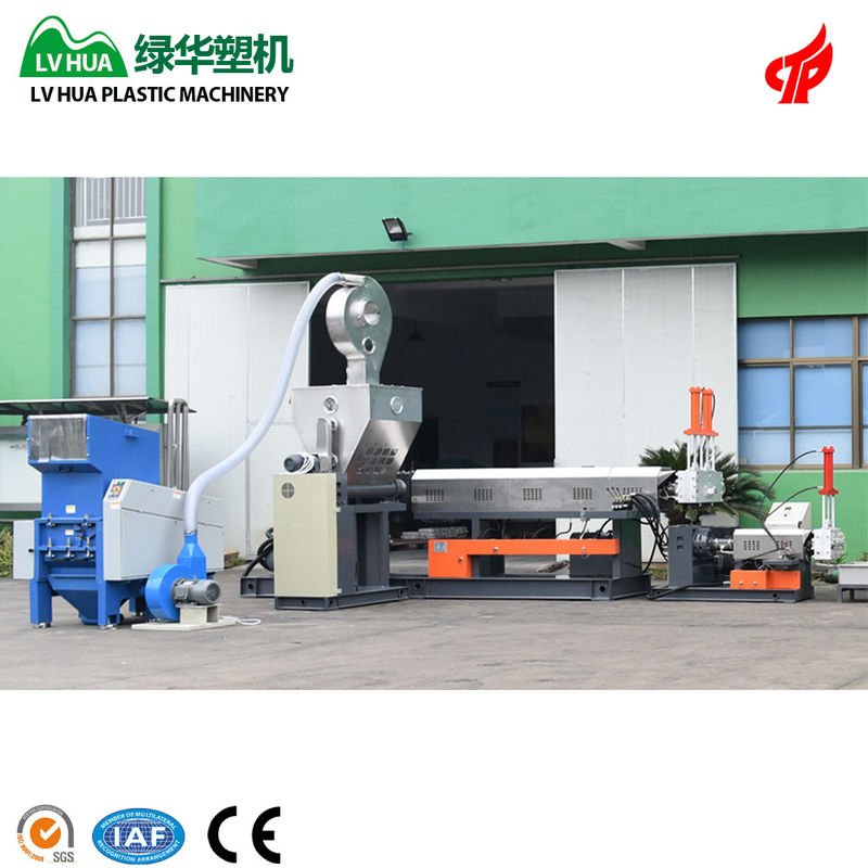 PP PE Film Plastic Recycling Extruder Machine With Single Stage 150 - 200KG/H