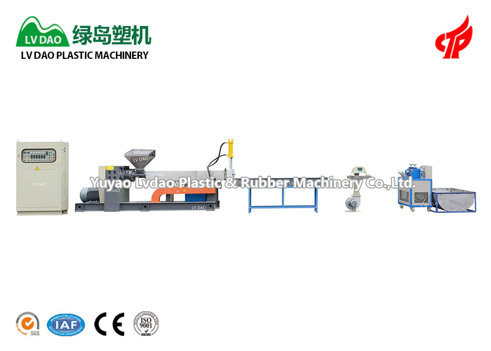 PC PA ABS PVC Waste Recycling Machine Custom 8 - 15 Tons Weight ISO9001
